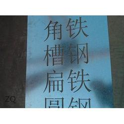 菱方圆激光切割(图)、激光切割钢板加工、延津激光切割图片