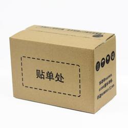 重庆二手纸箱厂家,奥乾包装,二手纸箱厂家地址图片