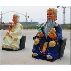 玻璃钢雕塑工艺-腾艺雕塑质量保证(在线咨询)广东玻璃钢雕塑图片