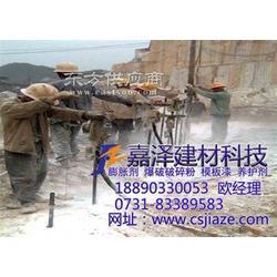 工地施工材料嘉泽静裂剂-无声破碎剂厂家-无声破图片
