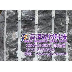 岩体拆除强力破碎剂销售厂家,岩石无声膨胀剂生产商图片