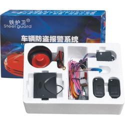 铁护卫(图),汽车防盗器安装,广东防盗器图片