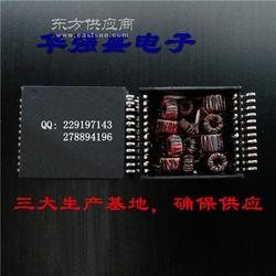 H5008网络变压器千兆单口网络变压器三年使用完全无客诉的网络变压器华强盛工厂定制生产图片