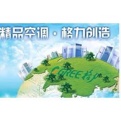 空调维修视频_空调维修_重庆渝北区空调维修图片
