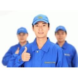 空调保养维护-重庆沙坪坝区空调保养-阳光家电维修(查看)图片