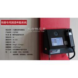 酒精檢測儀商 進口酒精檢測儀 東聯智通圖片