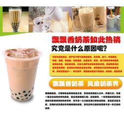 飘飘香餐饮(图)|苏州奶茶培训哪家好|苏州奶茶培训图片