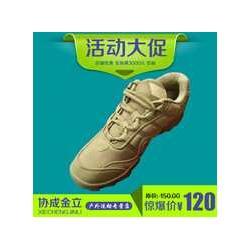 旅行登山鞋图片