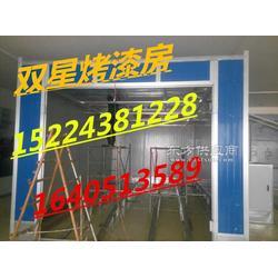 国内家具烤漆房报价出售,家具喷烤漆房根据客户需求生产定做,烤漆房制造网图片