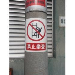 电杆防撞条供应,舟山电杆防撞条,源广顺工贸(查看)图片