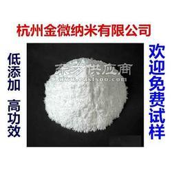玻纤增强PP三效润滑剂JW-04-LB1010图片