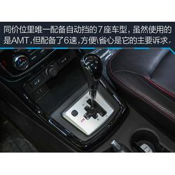 北汽幻速H2车价-城步北汽幻速H2-力博汽车(查看)图片