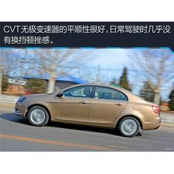 吉利EC7-吉利EC7-力博汽车图片