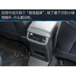 广元北汽幻速H2-力博汽车-北汽幻速H2报价图片