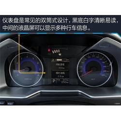 吉利EC7销售-昆明吉利EC7-重庆力博汽车公司(查看)图片