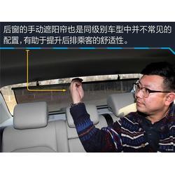 吉利EC7多少钱-力博汽车(在线咨询)桃江吉利EC7图片
