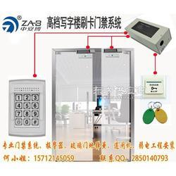 门禁安装 企事业门禁系统 指纹机 门禁考勤系统安装图片