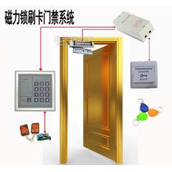 正规门禁公司 上门安装门禁监控 考勤机 刷卡道闸机图片