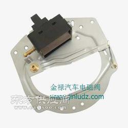 汽动电磁阀订做生产厂家 汽车电磁铁定制图片