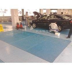 供应湖南洗车格栅板洗车房玻璃钢格栅400-068-2833图片