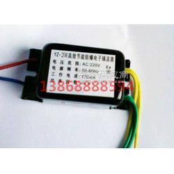 YZ-20E高效节能防爆电子镇流器 小型防爆电子镇流器图片