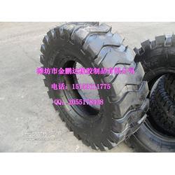 16/70-20工业装载机轮胎 铲车轮胎 正品三包图片