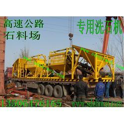 洗石机_志伟沙矿机械_高速路洗石机图片