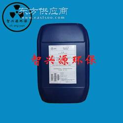 ZXY-801 三合一助燃除渣清灰剂 锅炉清灰剂 燃煤除焦剂 质量好图片