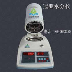 麸皮水分测定仪饲料厂专用水分检测仪料精生产用快速水分检测仪图片