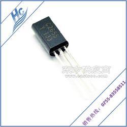 超低价销售TO-92L封装三极管C2328图片