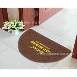 华踏家居(图)、家居礼品logo地垫、家居礼品图片