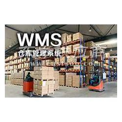 仓储管理系统WMS系统图片