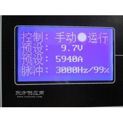 WYK-600V160A直流电源0-600V160A可调直流稳压电源图片