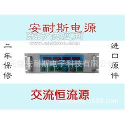 48V1A线性可调电源DC稳压电源DC稳压电源图片