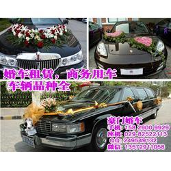 精致豪门婚车,租宝马婚车多少钱,宝鸡宝马婚车图片