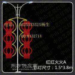 2015灯笼春节大红灯笼LED户外造型灯路灯杆造型灯挂件图片