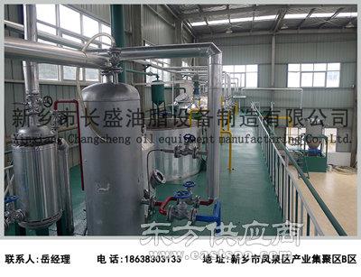 阳泉山茶油精炼机械-长盛油脂设备公道图片