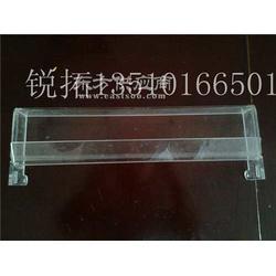 PC面罩折弯,pc电源保护罩热弯,pc防尘罩图片