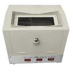 钰承仪器|微型紫外分析仪多少钱|茂名微型紫外分析仪图片