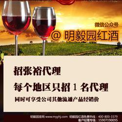 张裕干红-明毅园张裕尚品系列-张裕 干红价钱图片