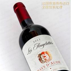 红酒_明毅园武汉红酒(在线咨询)_红酒图片