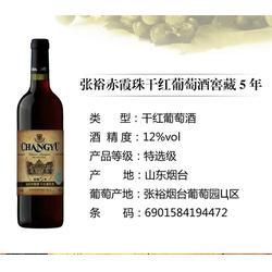 张裕葡萄酒、张裕葡萄酒系列、明毅园红酒图片