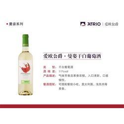 想独家代理嘉鱼张裕红酒_张裕红酒武汉总经销_西班牙红酒图片