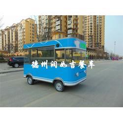 汉中市餐车厂家、润如吉餐车(在线咨询)、移动早餐车厂家图片