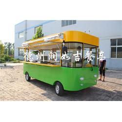 冀州市流动餐车,润如吉餐车,多功能流动餐车图片