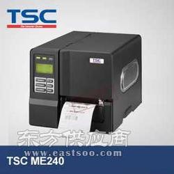 斑马条码打印机报价_斑马条码打印机厂家_斑马条码打印机图片
