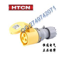 恒通(图),iec309标准工业插头,工业插头图片
