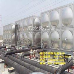 供应优质不锈钢水箱图片