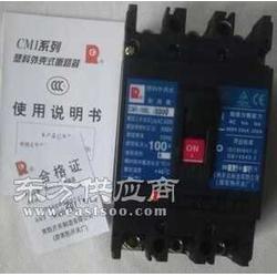 空气开关CM1-100C/3P 25A图片