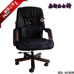 嘉新家具、东莞老板椅、老板椅图片